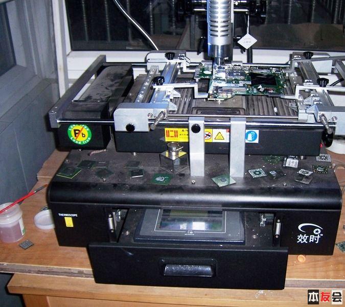 关于解决hp dv2000,v3000系列的瑕疵问题