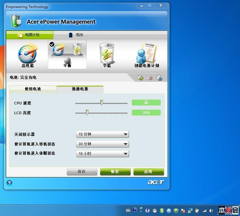Afbeeldingen van Acer EMPOWERING TECHNOLOGY F…