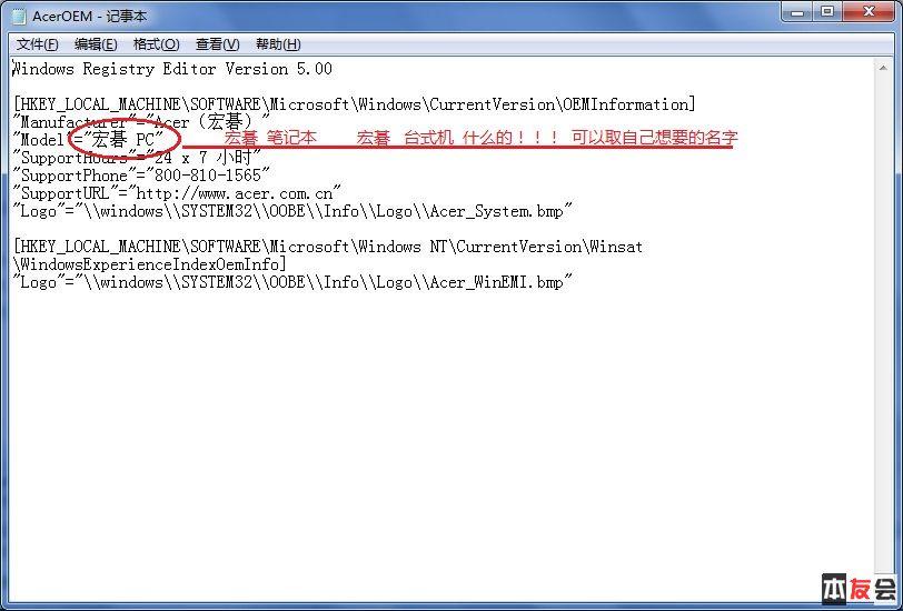 宏碁PC.jpg