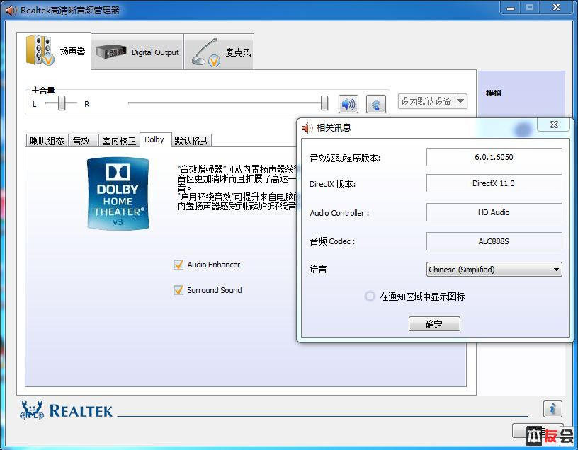 Windows 7 Professional 32 Bit Sound Driver Download