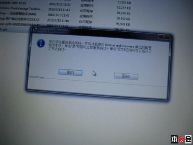 IMG_0459.JPG