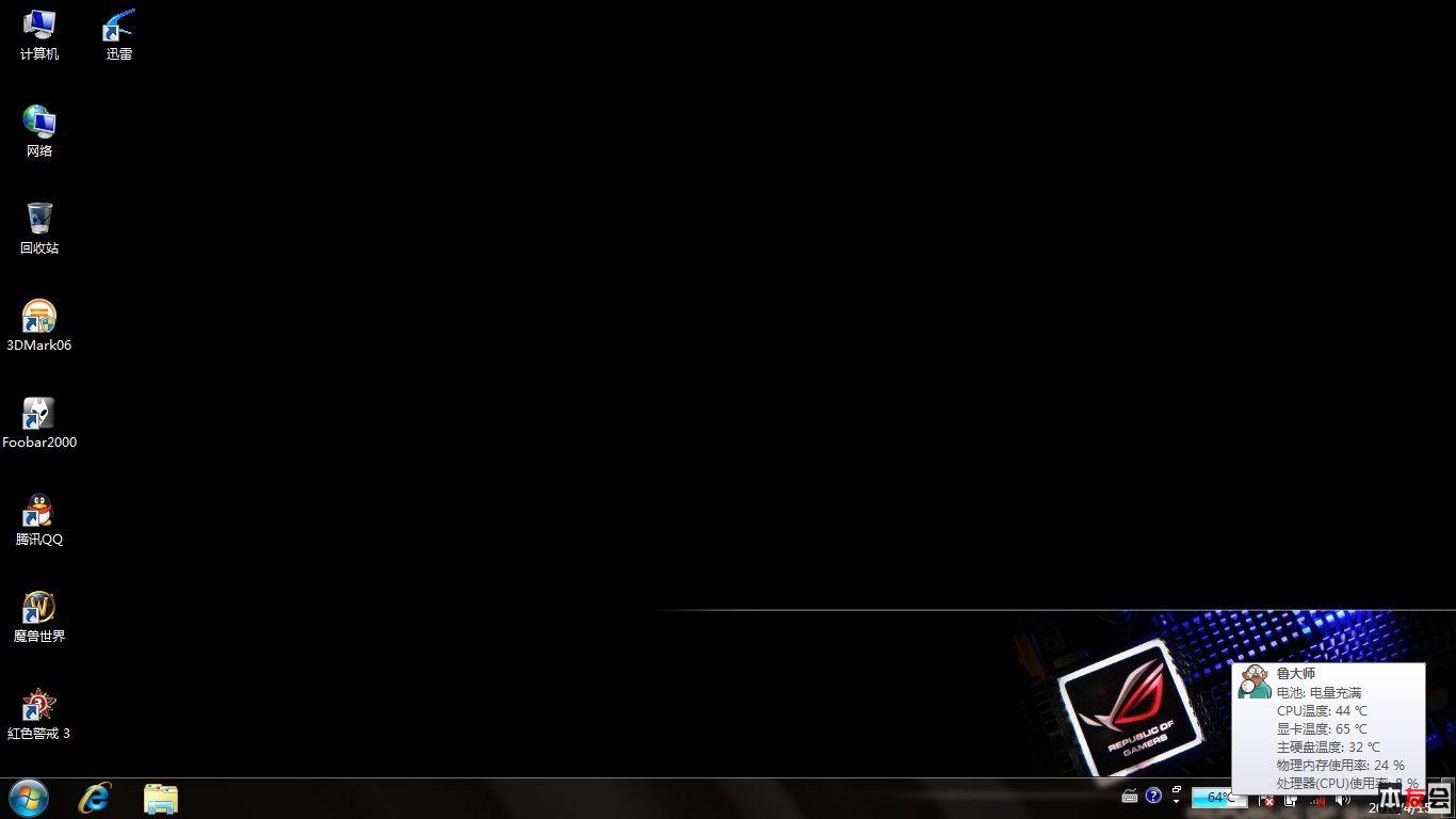 ppt 背景 背景图片 壁纸 边框 模板 设计 相框 1366_768