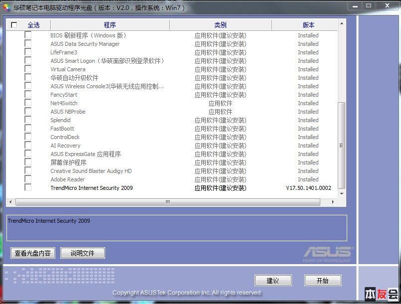 驱动盘3.jpg