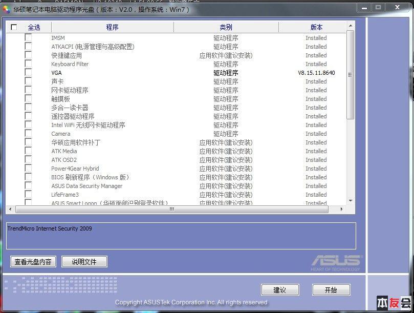 驱动盘2.jpg