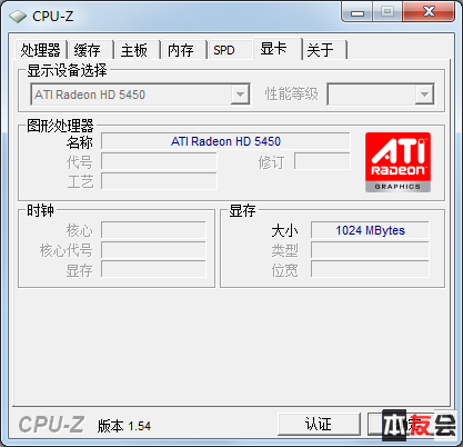 CPUZ-6.png