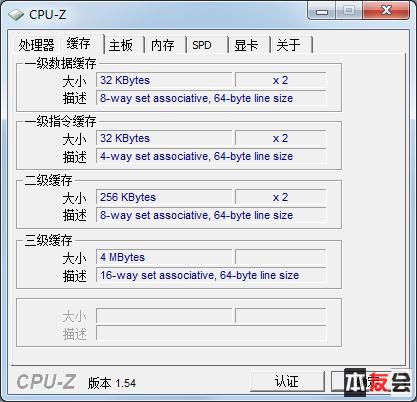 CPUZ-2.png