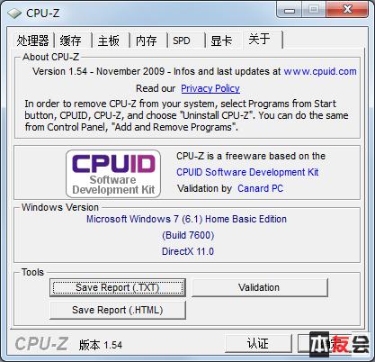 CPUZ-7.png