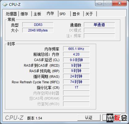 CPUZ-4.png