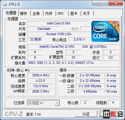 CPUZ-1.png