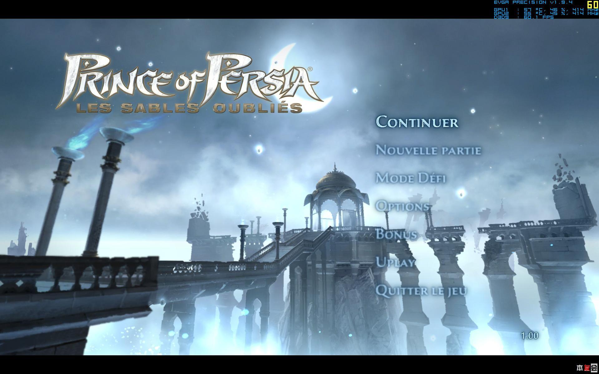 Prince of Persia 2010-07-02 10-57-25-09.jpg