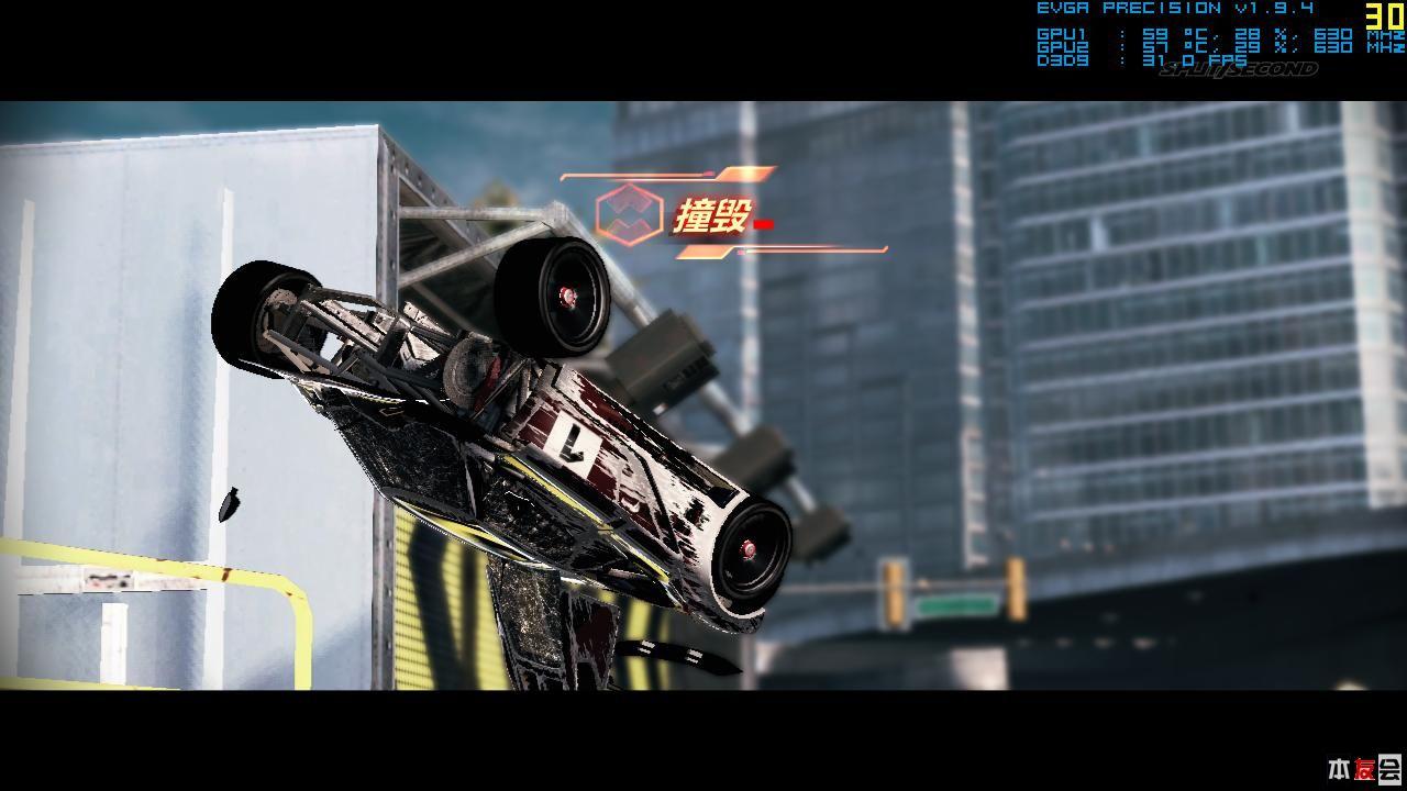 SplitSecond 2010-07-02 10-42-07-02.jpg