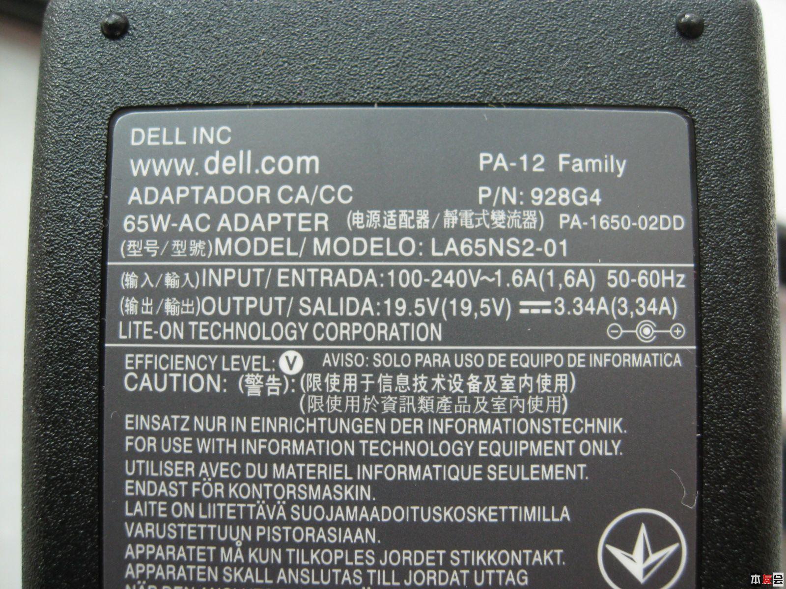 关于m11电源适配器的问题_戴尔外星人论坛