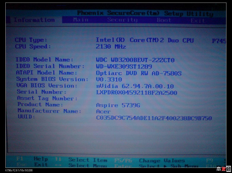 7系统安装教程; 华硕pro4js装系统怎么设置从光盘