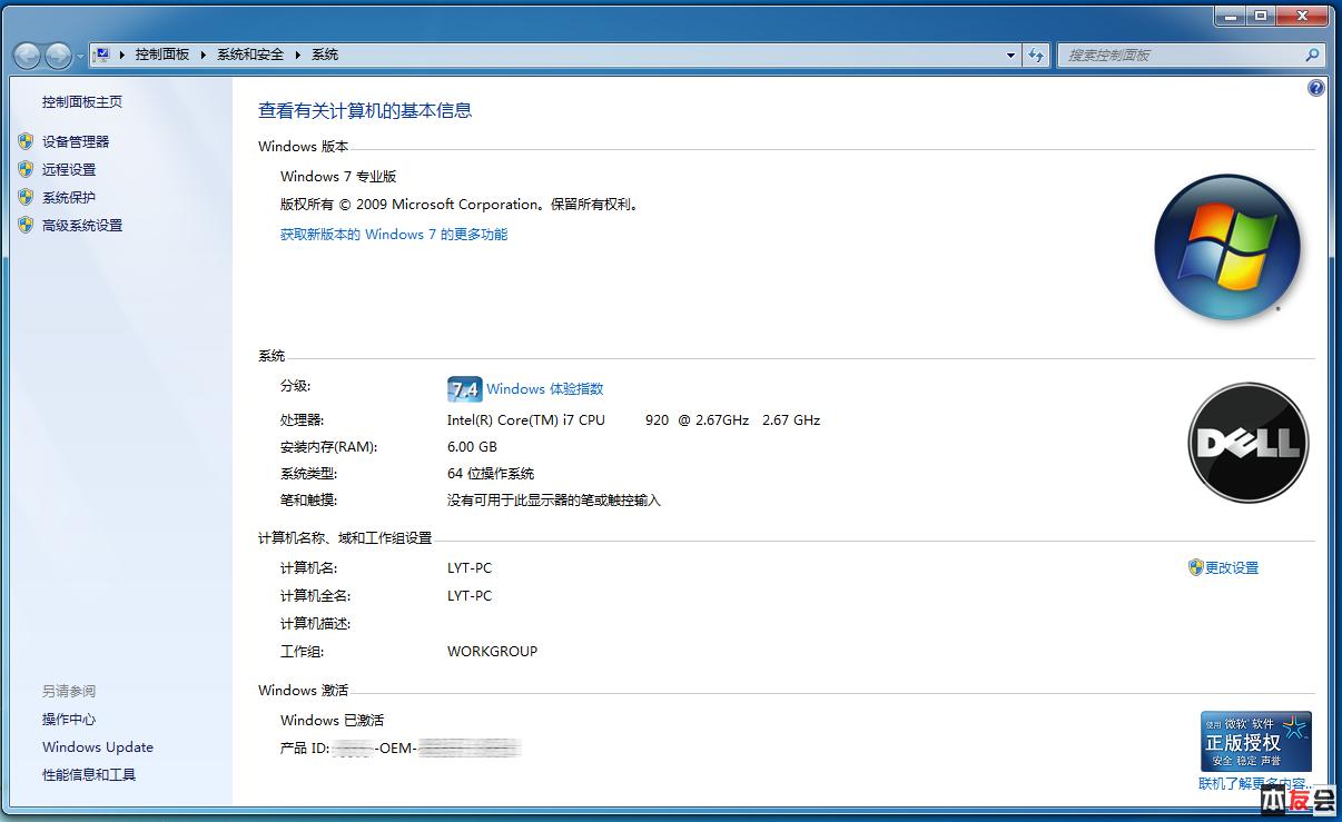 XPS 9100