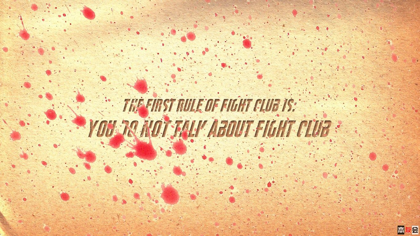 First_Rule_of_Fight_Club_by_MariuxV.jpg