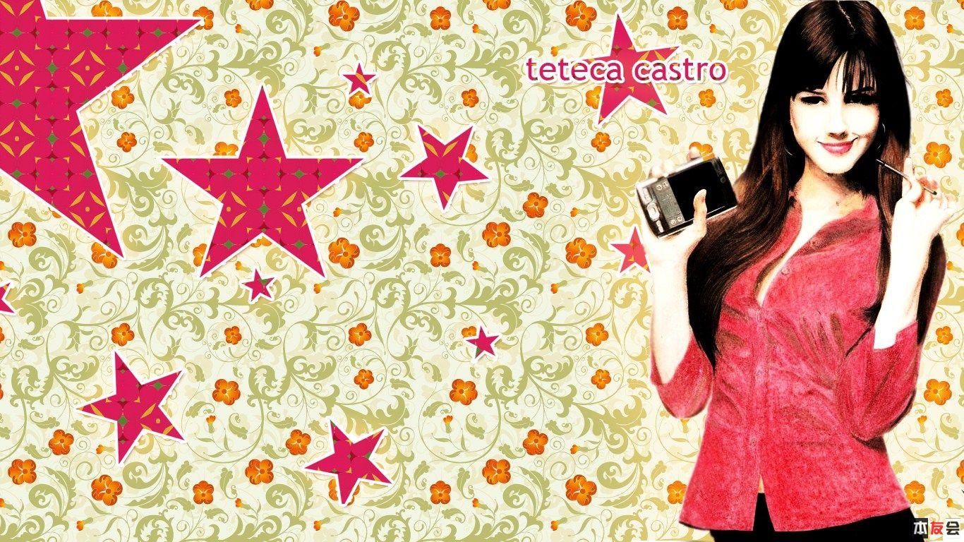 Teteca_Wallpaper_by_SirBrasil.jpg