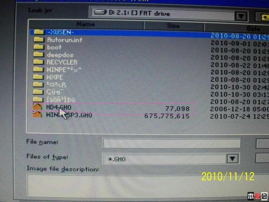 xp 32位装机详细步骤图解流程
