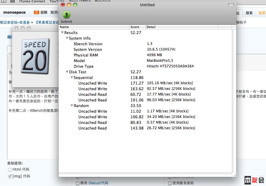Screen shot 2010-12-15 at 10.12.23 PM.png