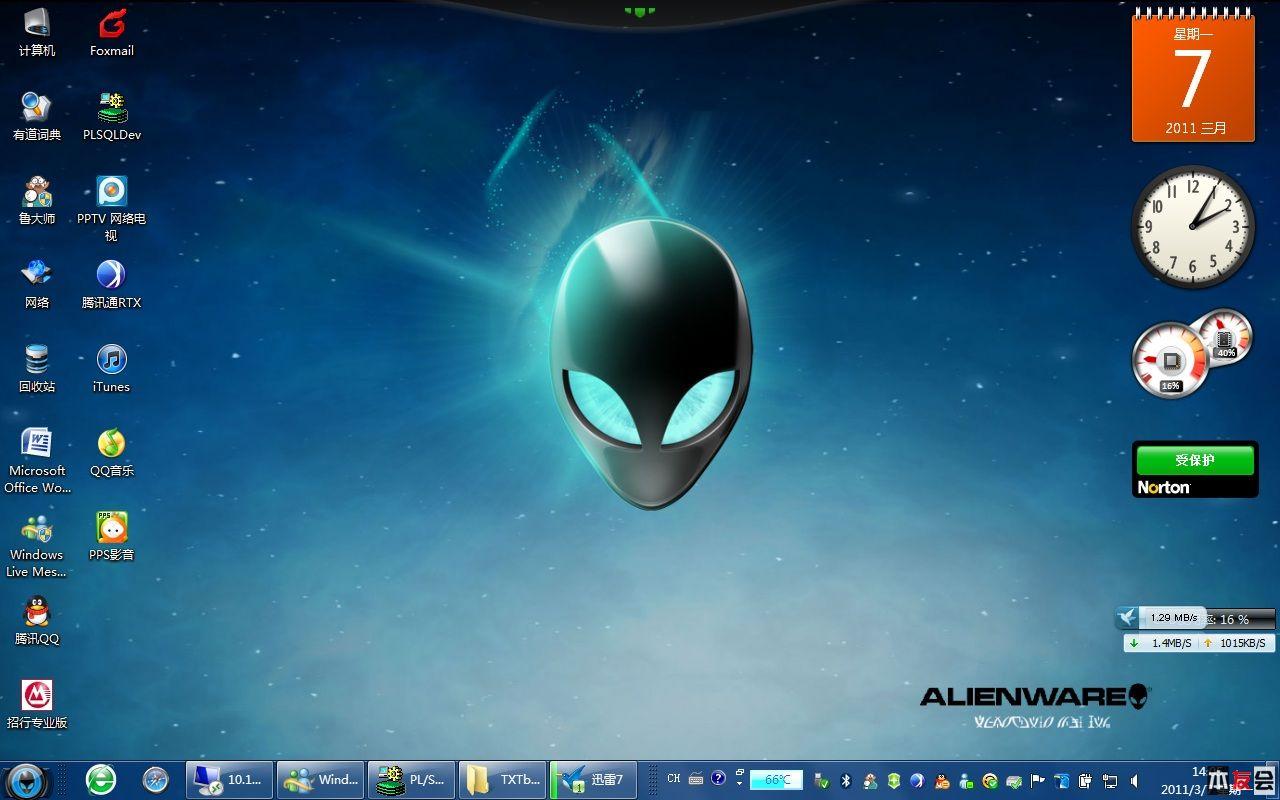 戴尔外星人logo壁纸戴尔logo高清壁纸戴尔外星人