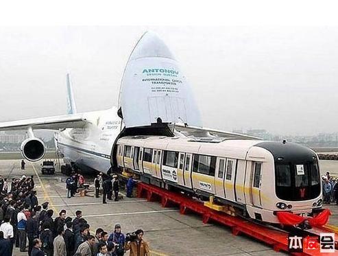 [=============]来看 啥叫大飞机 装火车玩
