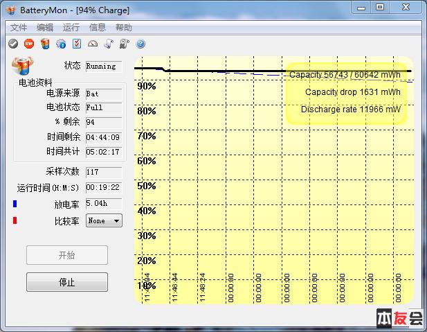 batterymon2.PNG