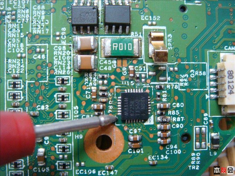 dv2000系列笔记本无法充电 电源管理芯片的检查与维修