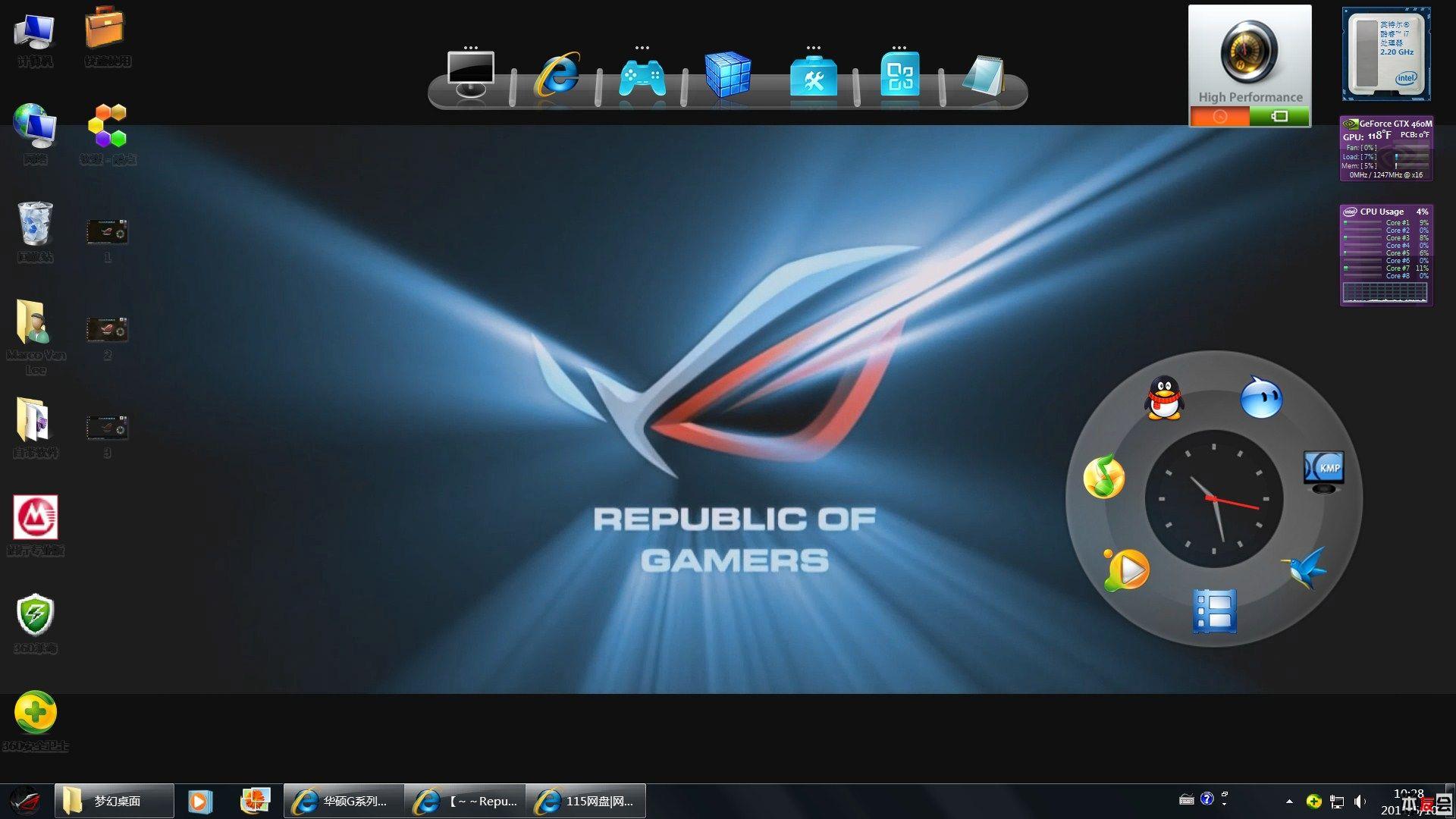 玩家国度1080p壁纸_图片素材