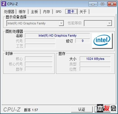 CPUZ.7.jpg
