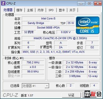 CPUZ.1.jpg