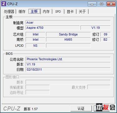 CPUZ.3.jpg