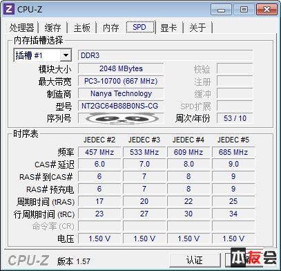 CPUZ.5.jpg