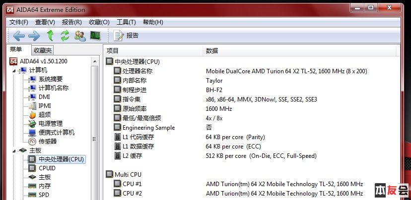 CPU-TL52.jpg
