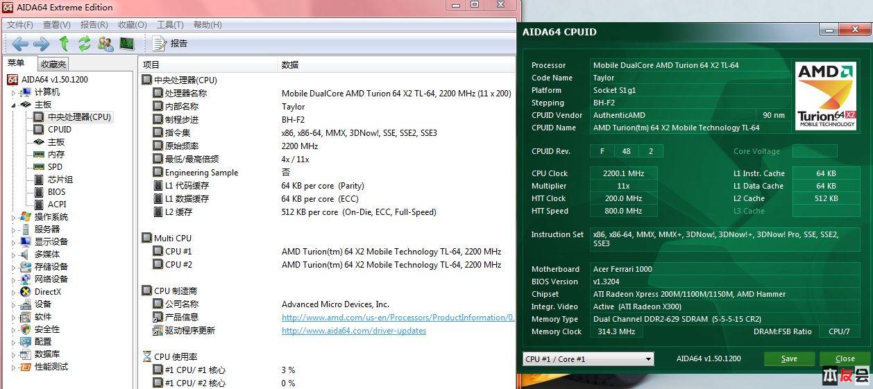 CPU-TL64.jpg