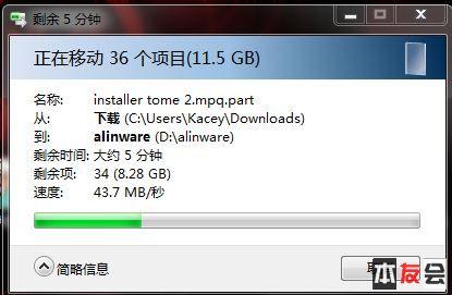 2.0移动硬盘在HDD的3.0接口传输速度.JPG
