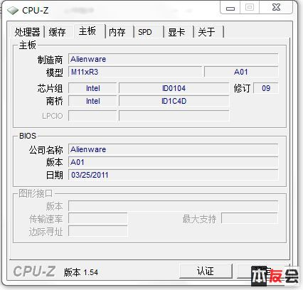 cpu-z3.JPG