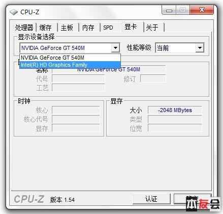 cpuz-5.jpg