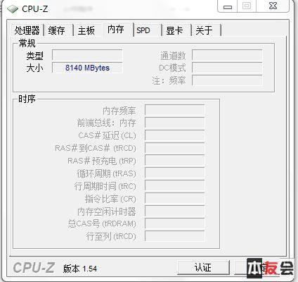 cpu-z4.JPG