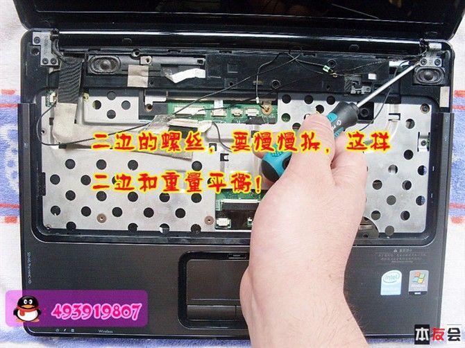 详细的惠普hp(康柏)dv2000 v3000系笔记本拆机加显卡改散热