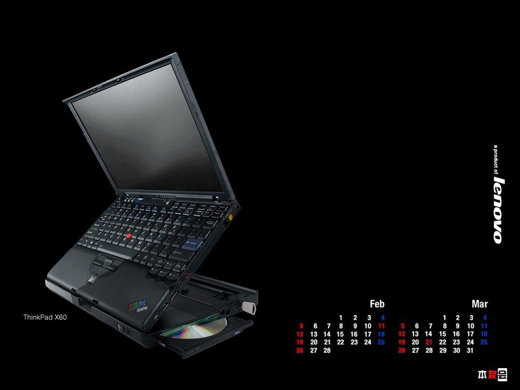 ibm电脑桌面