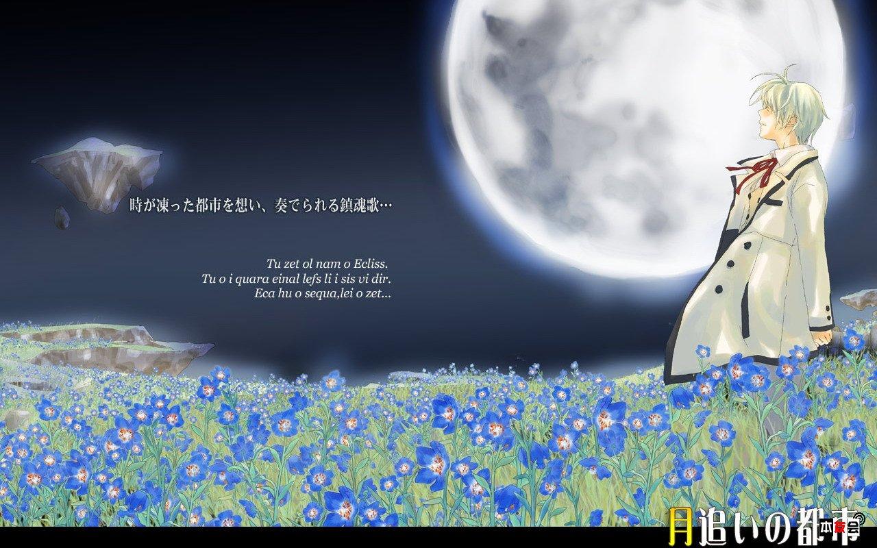 好看的日本漫画壁纸