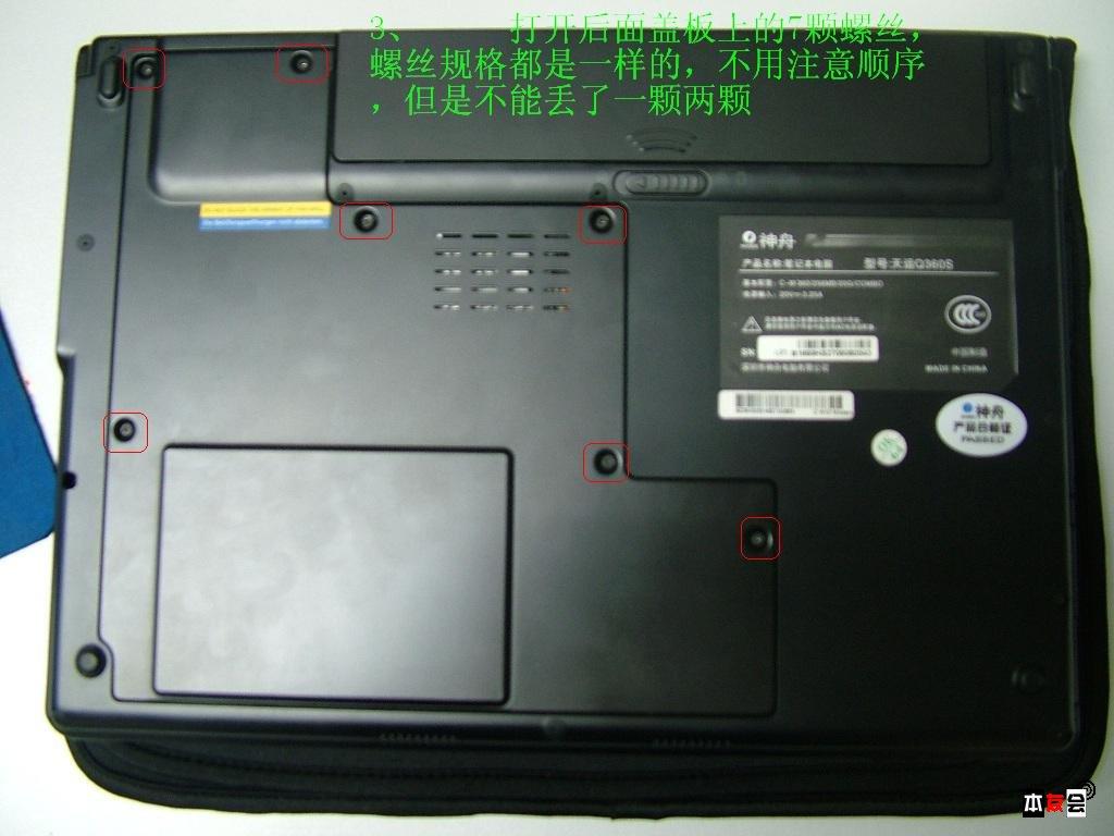 DSCF9277.JPG