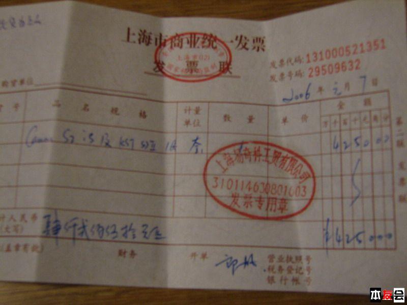国税局代开的增值税专用发票未打印的作废后怎么在预览里还显示