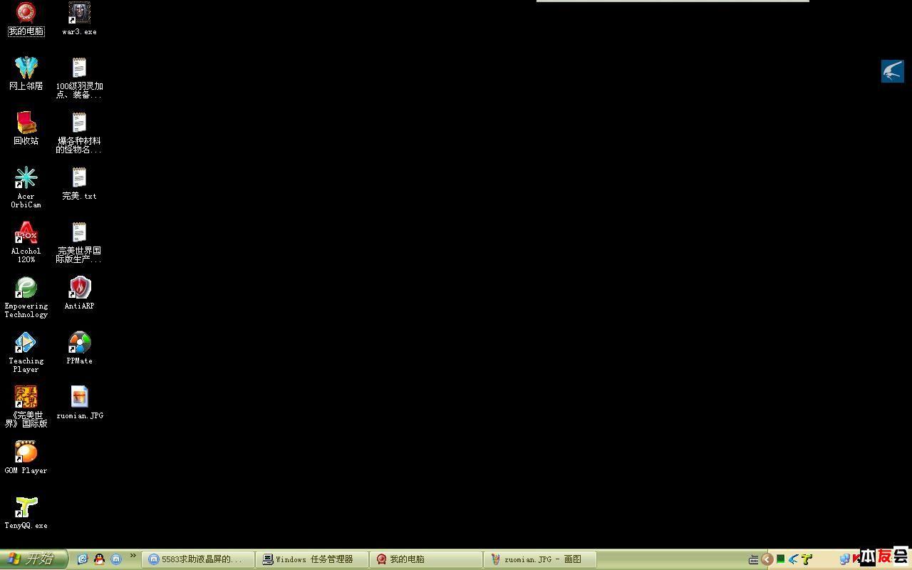 ppt 背景 背景图片 壁纸 边框 模板 设计 相框 1280_800