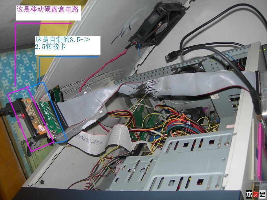 移动硬盘盒加转接头线路图