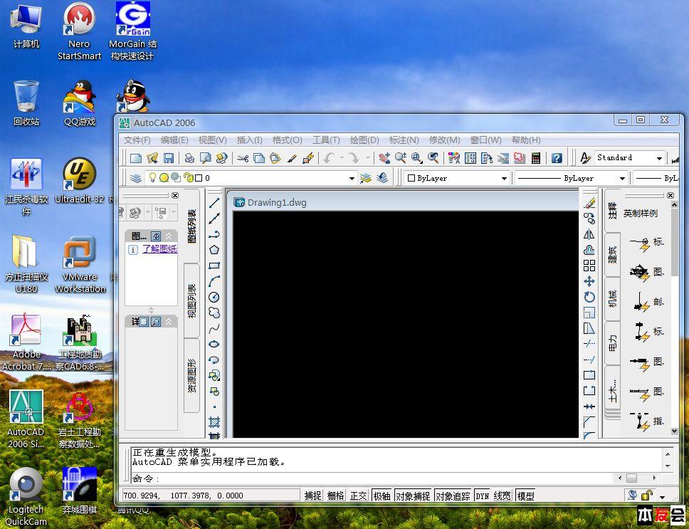 ppt 背景 背景图片 边框 模板 屏幕截图 软件窗口截图 设计 相框 968