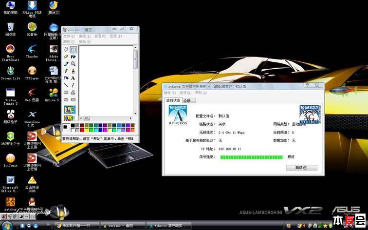wuxian3.jpg