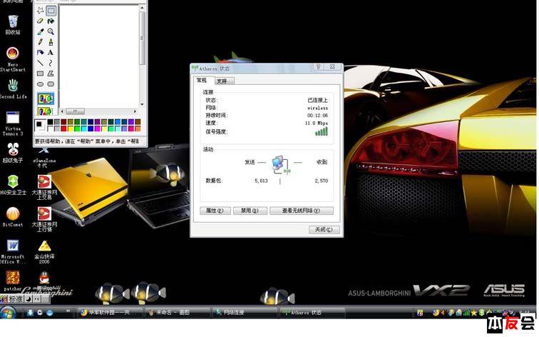 wuxian2.jpg