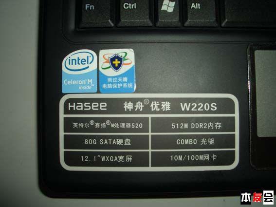 W220S