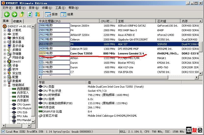 ecut 最大电池 800 内存.JPG