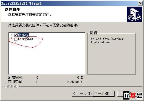 ecut install.JPG